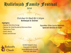 familyfest2015med